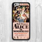 【 国内未発売 】 ディズニー プリンセス 不思議の国のアリス iPhone ケース