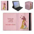 【 国内未発売 】 ディズニー プリンセス 眠れる森の美女 オーロラ シルエットデザイン iPad / iPad-mini ケース