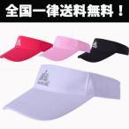 遮陽帽 - サンバイザー 帽子 ランニング テニス スポーツ ゴルフ メンズ レディース ユニセックス おしゃれ  スポーツ トレラン