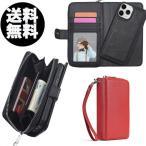 iPhoneX iPhone8/7 iPhone8Plus/7Plus iPhone6s Plus アイフォン 財布型 さいふ付き ケース 手帳  コインケース ジッパー カード収納