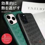 iPhone7ケース iPhoneSEケース iPhoneSE2ケース Qi 充電 iPhone8 iPhone7 iPhone 11 Pro Max ケース スマホケース 薄型 放熱 ケース あみあみ
