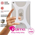Palmo iPad mini 1 / 2 / 3 / 4 White パルモ 白 耐衝