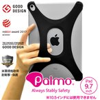 Palmo iPad All 9.7 ver2.0 Black パルモ 黒 耐衝撃