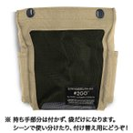 #2GO トゥーゴー 袋 カーキ (持ち手部分は付かず、袋だけの商品になります。)【 NHK まちかど情報室 落ちない ホルダー で紹介されました! 2月20日 】