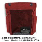 #2GO トゥーゴー 袋 レッド (持ち手部分は付かず、袋だけの商品になります。)【 NHK まちかど情報室 落ちない ホルダー で紹介されました! 2月20日 】