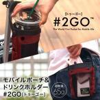 #2GO е╚ееб╝е┤б╝ └╓ еье├е╔ 2019┐╩▓╜╚╟ ─╢╖┌╬╠╠є60g ECBB NHK ╞╔╟фе╞еье╙╛╥▓Ё! ═юд┴д╩дде█еые└б╝ енеуеъб╝е▒б╝е╣ е╔еъеєепе█еые└б╝  ете╨едеые▌б╝е┴