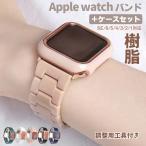 アップルウォッチ バンド 腕時計ベルト Apple Watch バンド series5 4 3 2 1 アップルウォッチ ベルト 44mm 40mm 38mm 42mm 可愛い