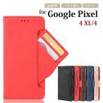 Google pixel 4 ケース pixel 4XL ケース 手帳型 カバー Google ピクセル4 ケース pixel4XL ケース ソフトケース Pixel 4 XL 手帳カバー カード収納 携帯ケース