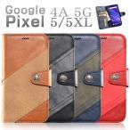 Google Pixel 5 Pixel 5 XL スマホカバー スマホケース カード収納 pixel4 5gマグネット内蔵 カバー 携帯カバー 携帯ケース おしゃれ ICカード カード収納
