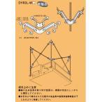ネグロス DYR2L-W3 二重天井用 吊リボルト振れ止め金具(直角用) ガッチリロック DYR2LW3