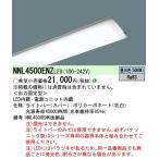 パナソニック NNL4500ENZLE9 IDシリーズ ライトバーのみ 昼白色 NNL4500ENZ LE9