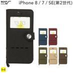 iPhone8 アイフォン8 ケース iPhone7 窓付き 手帳 横 アイフォン7 ROOT CO. Gravity 手帳型ケース カバー 耐衝撃 閉じたまま 通話 アイフォンケース ルートコー
