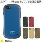 iFace アイフェイス iPhone8 アイフォン8 ケース iPhone7 アイフォン7 カバー ROOT CO. Gravity Shock Resist ブランド 耐衝撃 ルートコー スマホケース メンズ
