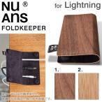 NuAns �����֥�ۥ���� �����֥� ��Ǽ iPhone ���ޥ� WORKLIFE FOLDKEEPER �ޥ�� �ޥ��ͥå� �����֥륯��å� Lightning micousb ����