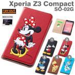 Xperia Z3 Compact ケース ディズニー 手帳型 エクスペリア z3 コンパクト カバー SO-02G SO02G レザー風ジャケット スマホケース メンズ  ブランド【disney_y】