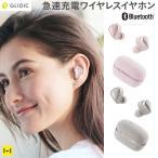 GLIDiC Bluetooth5.0&急速充電対応 完全独立型ワイヤレスイヤホン Sound Air TW-6000