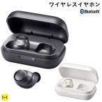 ワイヤレスイヤホン 両耳 高音質 Bluetooth 5.0対応 IPX7 HDSS搭載 完全ワイヤレスイヤホン M-SOUNDS MS-TW3