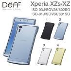 Xperia XZs Deff アルミバンパー Cleave Aluminum Bumper Chrono for XperiaXZs SO-03J SOV35 602SO