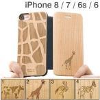 iPhone8/7/6s/6 アイフォン7 ケース カバー アイフォンケース iPhone6s iPhone6 手帳 横型 EYLE Maple Flip Case 手帳 横 木 アニマル 柄 アイフォンケース 木製