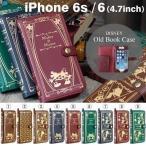 iPhone6s ディズニー ケース 手帳型 キャラクター /Old Book Case ディズニー キャラクター【disney_y】グッズ 手帳型 ケース