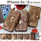 iPhone6s ケース ディズニープリンセス 手帳型 ケース カバー ディズニー  アリエル Old Book Case【disney_y】 アイフォン6s 本