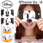 iPhone6s ケース iPhone6 ケース ディズニー カバー マネッコアイケース【disney_y】グッズ   顔 フェイス 目 変身 アイフォン6s ディズニー