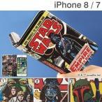 iPhone8 アイフォン8 ケース 手帳 横 iPhone7 アイフォン7 ケース カバー 手帳 横型 スターウォーズ STAR WARS コミックブック