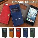 iPhone5s ケース iPhone SE ケース 手帳型 窓付き カバー CERTA ウィンドウフリップ ケース アイフォン5s PUレザー おしゃれ ブランド iPhone5 ケース 手帳 横