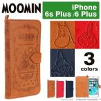 iPhone6s Plus ケース ムーミン iPhone6 Plus ケース 手帳型 カバー MOOMIN Notebook Case ムーミンノートブックケースアイフォン アイホン スマホケース