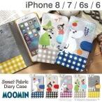iPhone8 アイフォン8 ケース iPhone7 ケース 手帳 横 iPhone6s iPhone6 ムーミン Sweat Fabric アイフォン7 横型ケース リトルミイ アイフォンケース