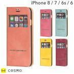 iPhone8 アイフォン8 ケース 窓付き 手帳 横 iPhone7 ケース アイフォン7 アイホン7 横型 COSMO FLIP コスモフリップ カバー アイフォンケース