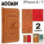ショッピングiPhone iPhone7 ケース 手帳型 MOOMIN Notebook Case ムーミン ノートブックケース  アイフォン7 アイホン カバー リトルミイ 手帳 横 アイフォンケース