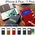 iPhone7Plus ケース 手帳型 窓付き iPhone7 Plus 手帳 横 CERTA FLIP ケルタフリップ 窓付 アイフォンケース iphone7プラス