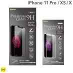iPhoneX �ե���� ���饹 ���� �����ե���X �����ۥ�X �ץ�ߥ��� ���饹 9H PET�ե졼�� �������饹 �վ��ݸ�ե���� 0.26mm