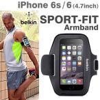Yahoo!iPhoneケースカバーグッズのiPlusiPhone6s iPhone6  アームバンド カバー ウォーキング ランニング ジョギング スポーツフィット ブラック  アイフォン ケース belkin
