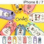 iPhone8 iPhone7 アイフォン7 ケース カバー Candies ANIMALS シリコン ネコ 犬 かわいい アイフォンケース iPhone7ケース画像
