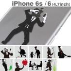 iPhone6s ケース iPhone6 ケースApplus ハードケース クリアケース(ヒューマン)  アイフォン カバー アップルマーク おもしろ スマホケース メンズ