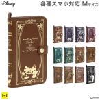 全機種対応サイズ スマホケース スマホカバー(名入れ)ディズニーOld Book Case for スマートフォン/Mサイズ【disney_y】