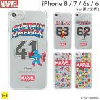 iPhone8 アイフォン8 ケース iPhone7 アイフォン7 ケース マーベル ロゴ iPhone6s iPhone6 MARVEL POP CHARACTERS スマホケース メンズ ハードケース 透明