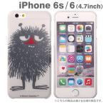 ムーミン iPhone6s ケース iPhone6 カバー ムーミン iPhoneケース(スティンキー/ST)スマホ ケース