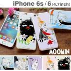 ムーミン iPhone6 iPhone6s ケース  ミィ ミイ アイフォン6s アイホン6 ケース カバー スティンキー ミムラ