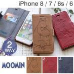 ショッピングムーミン ムーミン スマホケース 手帳 iPhone7 アイフォン7 ケース 手帳型 横 iPhone6s カバー 2WAY ハードケース iPhoneケース