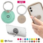 ���ޥ� ��� iFace �����ե����� Finger Ring Holder ����ʡ��������륿���� ��󥰥ۥ���� ���ޥۥۥ���� ���ޥۥ�� iPhone Android �������