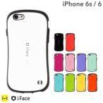 iFace アイフェイス iPhone6s ケース iPhone6 ケース 耐衝撃 カバー iFace 6s First Class ブランド 正規品 ハード スマホケース メンズ アイフォン6ケース