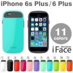 iPhone6s Plus ケース iPhone6s Plus カバー iface Revolution ケース カバー アイフォン6 プラス ブランド