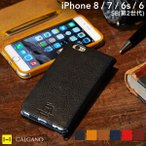 iPhone7 iPhone6s ケース 本革 手帳型 アイフォン7 カバー GALGANO ガルガーノ BADALASSI CARLO社製 牛革 使用 レザー ダイアリーケース アイフォン6 ブランド