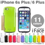 iface iPhone6s Plus ケース iPhone6 Plus ケース アイフェイス カバー ハード 耐衝撃 iPhone6sPlus iPhone6Plus ブランド Innovation 正規品 ハードケース