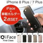 ショッピングiphone iFace Duo Set アイフェイス iPhone7Plus ケース + カーマウント 車載 スタンド セット スマホホルダー