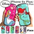 iFace アイフェイス ディズニー iPhone6sPlus ケース iPhone6Plus カバー iPhone 6s 6 Plus アイフォン6プラス ハードケース First Class  disney_y