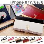 ショッピングiPhone iPhone7 ケース iPhone6s 手帳型 ケース trouver Quince(トルヴェ クインス)ダイアリーケース アイホン アイフォン6s アイホン ブランド ミラー付